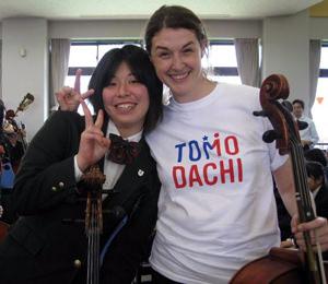 TOMODACHI Cultural Programs