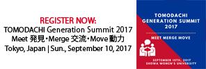 Summit 2017 EN