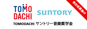 Suntory_JP