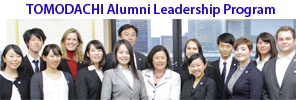TOMODACHI Alumni Leadership Pgrm