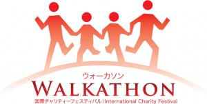 Walkathon-Logo1 (1)