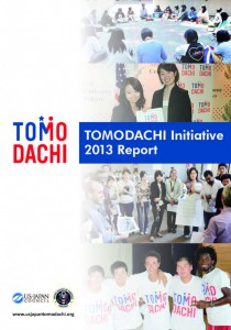 TOMODACHI Initiative 2013 Report