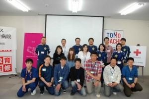 2013 Kesennuma BLSO course