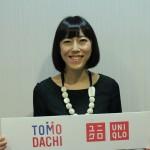Naoyo Toki (1) copy