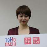 Yui-Yasuda-profile