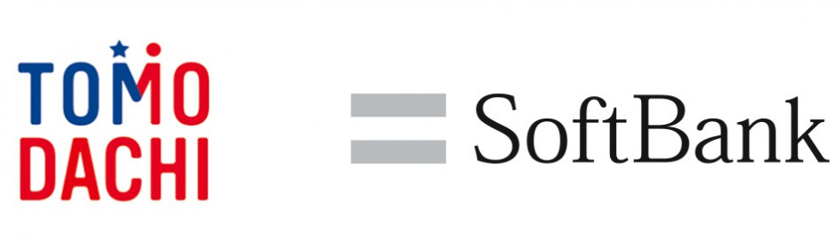 TOMODACHI-softbank-logo