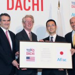 TOMODACHI---Aflac-Reception-banner