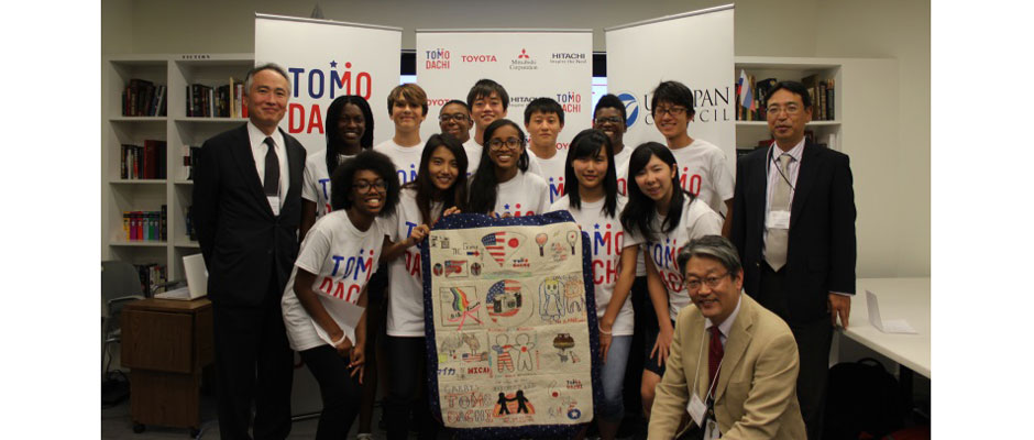 japanese foreign exchange student programs