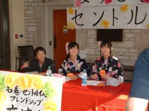 Japanese Festival (1)