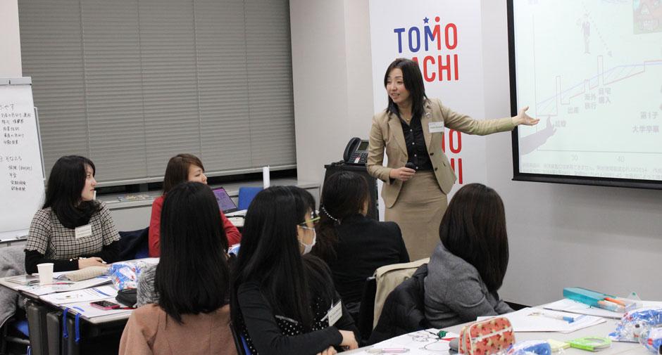 TMWLP-Tokyo-banner-4