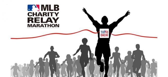 Marathon-4_26!