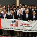 TOMODACHI 東芝科学技術リーダーシップ・アカデミー | TOMODACHI