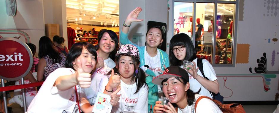 coke-banner