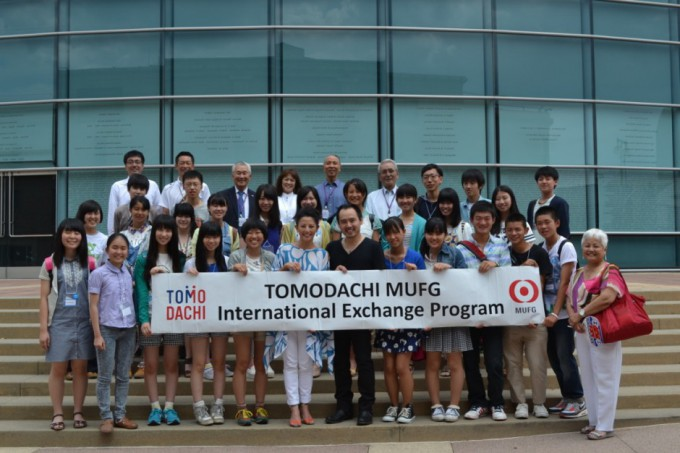 TOMODACHI Summer 2014 MUFG International Exchange Program