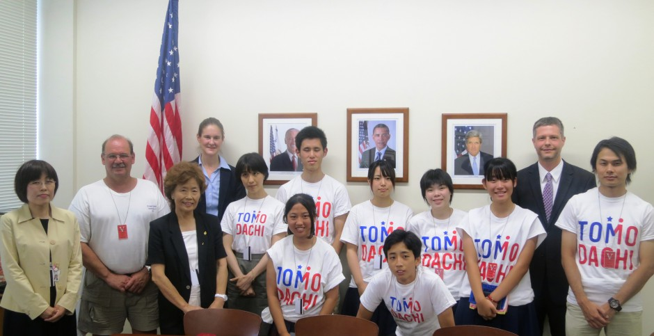 Onojo Consulate Visit Group photo