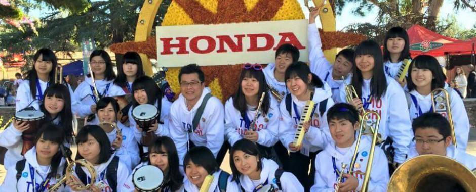 TOMODACHI Honda 文化交流プログラム 2016 参加学生