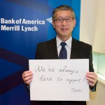 Message from Bank of America Merrill Lynch