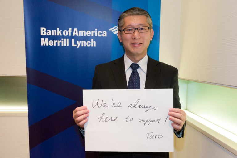 bank of america and merrill lynch Bank of america agreed to pay $29 per share for merrill lynch, which was a 70% premium to what merrill's stock closed at on the previous friday.
