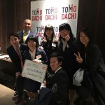 Message from TOMODACHI alumni