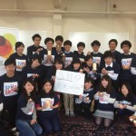 125_アイリープ iLEAP Japan