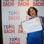 USJC Board Member Royanne Doi
