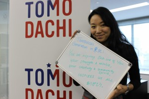 From TOMODACHI office
