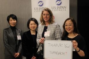 at 5th U.S.-Japan Council Business Advisory Board