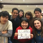 From participants of Building the TOMODACHI Generation(BTG) Program