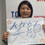 TOMODACHI Honda Cultural Exchange Program alumni