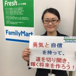 Ms. Keiken Lin FamilyMart co.,Ltd.