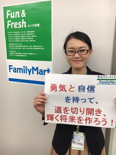28_familymart