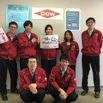 From Soma factory, Fukushima prefecture The DOW Chemical Company