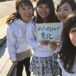 Alumni from TOMODACHI MetLife Women's Leadership Program(TMWLP)