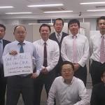 Hiroshima Branch EVOLUTION JAPAN Co., Ltd.