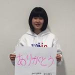 from TOMODACHI Honda Cultural Exchange Program alumna, Ms. Suzuki