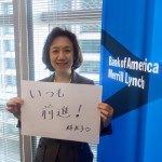 from Reiko Hayashi, Managing Director of Bank of America Merrill Lynch