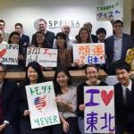Team Sasakawa USA