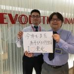 EVOLUTION JAPAN SECURITIES Co.,Ltd.
