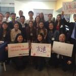 TOMODACHI MUFG International Exchange Program
