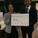 Consul Kazutoshi Hayashi and Mrs. Hayashi