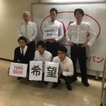 From Fukuoka branch of EVOLUTION JAPAN Co., Ltd.