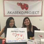 The Akabeko Project and Marissa Kitazawa Bryan Takeda and Lauren Takeda