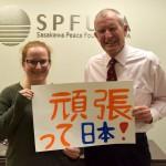 from Sasakawa USA's Adm Dennis Blair & Aileen McLaren