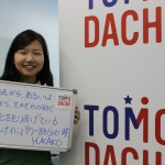 TOMODACHI alumni and intern
