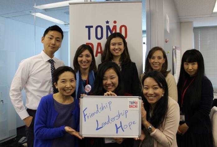 The TOMODACHI Team