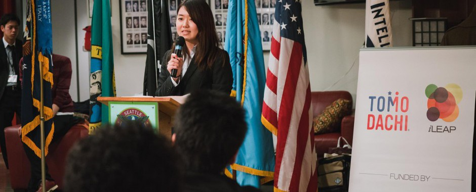 Yukiko Miyatake at VA Hall TOMO SIIS ILEAP