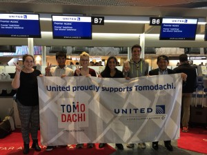 tomo united pic