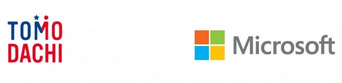 TOMO-Microsoft-logo