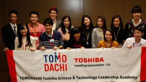 toshiba-banner