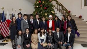 Photo Courtesy of U.S. Embassy Tokyo